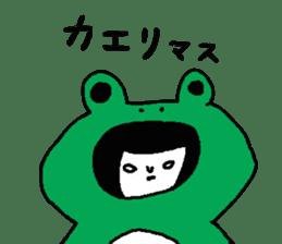 Sachiko Fall of everyday sticker #8398315