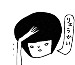 Sachiko Fall of everyday sticker #8398318