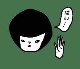 Sachiko Fall of everyday sticker #8398319