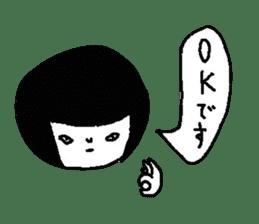 Sachiko Fall of everyday sticker #8398324