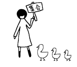 Sachiko Fall of everyday sticker #8398342