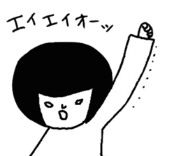 Sachiko Fall of everyday sticker #8398345