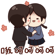 สติ๊กเกอร์ไลน์ Wan-jun in Love
