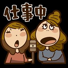 Stickers of UNABARA Yasuyo&Tomoko
