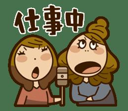 Stickers of UNABARA Yasuyo&Tomoko sticker #8401028