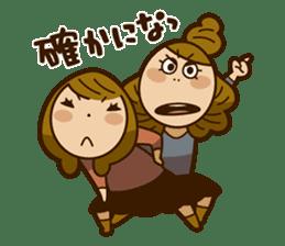 Stickers of UNABARA Yasuyo&Tomoko sticker #8401030