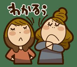 Stickers of UNABARA Yasuyo&Tomoko sticker #8401031
