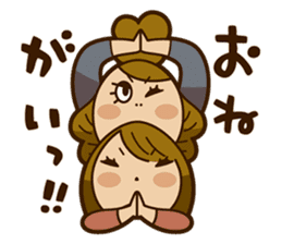 Stickers of UNABARA Yasuyo&Tomoko sticker #8401036