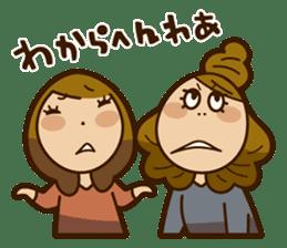 Stickers of UNABARA Yasuyo&Tomoko sticker #8401037