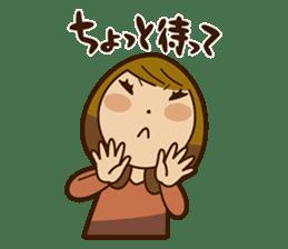 Stickers of UNABARA Yasuyo&Tomoko sticker #8401043