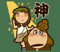 Stickers of UNABARA Yasuyo&Tomoko sticker #8401052