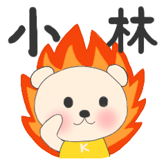 For KOBAYASHI'S Sticker