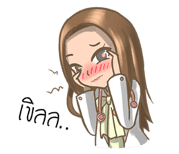 Cute Doctor sticker #8406402
