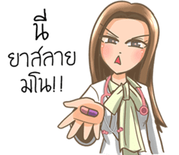 Cute Doctor sticker #8406426