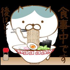 Mige-san