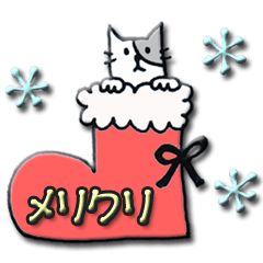 Cat's winter sticker