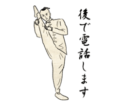 I am Kung fu master sticker #8415460