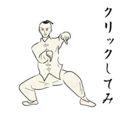 I am Kung fu master sticker #8415480