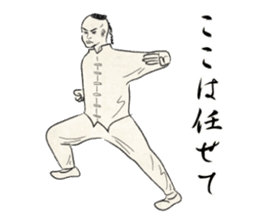 I am Kung fu master sticker #8415490