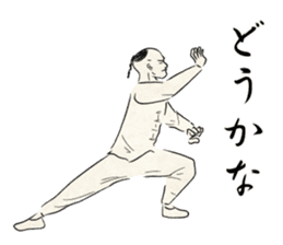 I am Kung fu master sticker #8415491