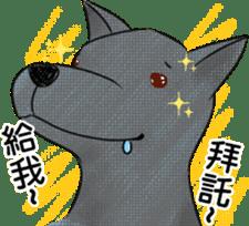 Formosan Mountain Dog sticker #8419341