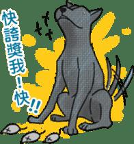 Formosan Mountain Dog sticker #8419342
