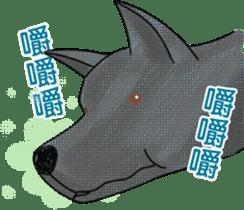 Formosan Mountain Dog sticker #8419349