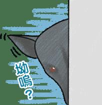 Formosan Mountain Dog sticker #8419356