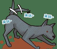 Formosan Mountain Dog sticker #8419358