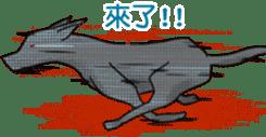 Formosan Mountain Dog sticker #8419359