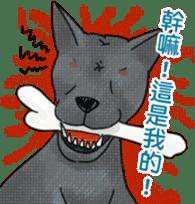 Formosan Mountain Dog sticker #8419369