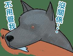 Formosan Mountain Dog sticker #8419370