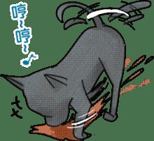 Formosan Mountain Dog sticker #8419371