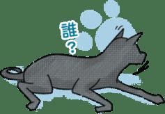 Formosan Mountain Dog sticker #8419376