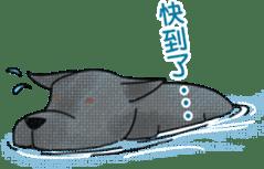 Formosan Mountain Dog sticker #8419377