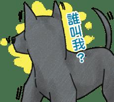 Formosan Mountain Dog sticker #8419379