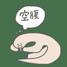 long neck dinosaur sticker #8419516