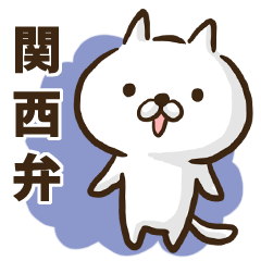 Kansai dialect cat.