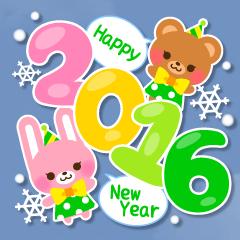 New Year Sticker 2016
