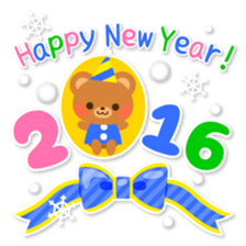New Year Sticker 2016 sticker #8428141