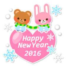 New Year Sticker 2016 sticker #8428148