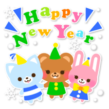 New Year Sticker 2016 sticker #8428151