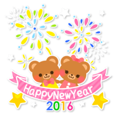 New Year Sticker 2016 sticker #8428153