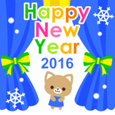 New Year Sticker 2016 sticker #8428154