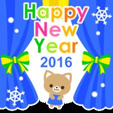 New Year Sticker 2016 sticker #8428154