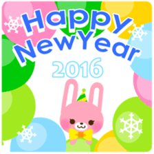 New Year Sticker 2016 sticker #8428156