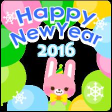 New Year Sticker 2016 sticker #8428156