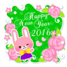New Year Sticker 2016 sticker #8428168