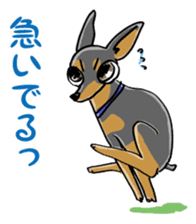 min pin pin sticker #8428333