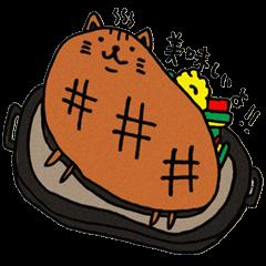 Cute Beef Steak Cat Gyuunyan.